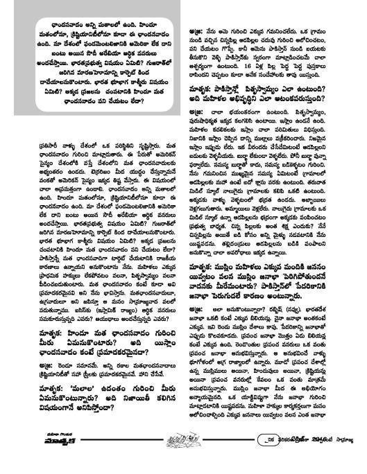 azra-page-002